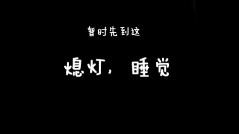Getting Real 第十一章:文字